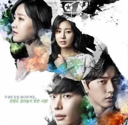 A-Pink,JYJ,Jaejoong,ZEA,Siwan,lee-jong-suk,lee-bum-soo,kang-so-ra,jin-se-yeon,ji-hyun-woo,park-hae-jin