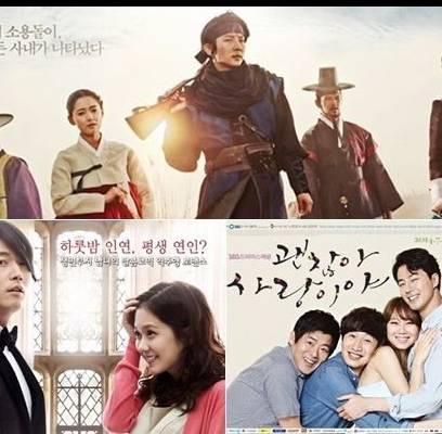 EXO,EXO-K,DO,Lee-Kwang-Soo,jo-in-sung,jang-hyuk,gong-hyo-jin,choi-jin-hyuk,sung-dong-il,lee-jun-ki,jang-na-ra,nam-sang-mi