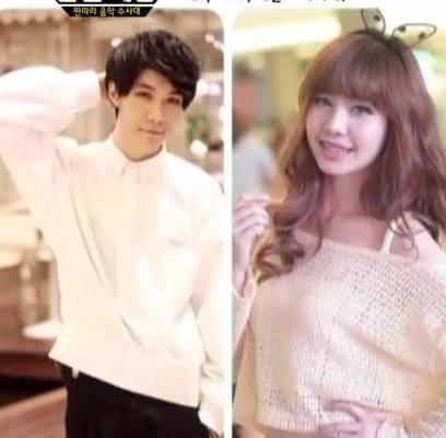 Exo dating scandal