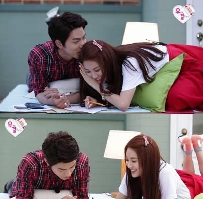 superman is back jong hyun dating