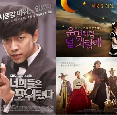 Lee-Seung-Gi,jang-hyuk,choi-jin-hyuk,go-ara,cha-seung-won,lee-jun-ki,jang-na-ra,ahn-jae-hyun,nam-sang-mi