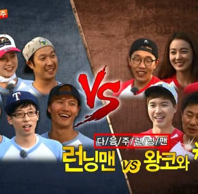 Super-Junior,Heechul,ji-suk-jin,nam-hee-suk,lee-so-yeon,kim-jae-dong