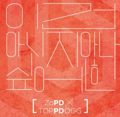 cho-pd,topp-dogg