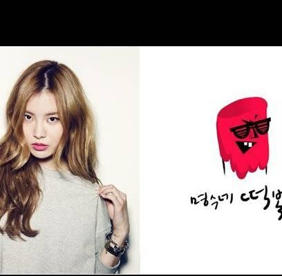 kim-ye-rim,park-myung-soo