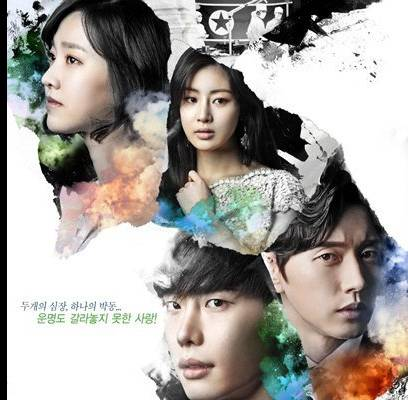 A-Pink,Eunji,JYJ,Jaejoong,Eunji,ZEA,Siwan,lee-jong-suk,lee-bum-soo,kang-so-ra,jin-se-yeon,ji-hyun-woo,park-hae-jin
