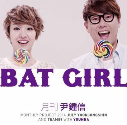 yoon-jong-shin,younha,jang-jae-in