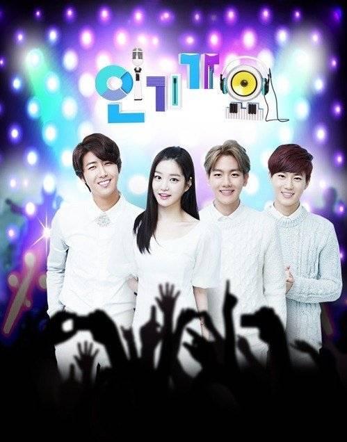 Hyejeong, AOA, B2ST, Big Bang, Taeyang, f(x), T-ara, Hyomin, Tiny-G, U-KISS, ZE:A, Kwanghee, HISTORY, K.Will, Untouchable, GOT7, Lee Yu Bi, MAMAMOO, Crush, BIGFLO, HALO, LU:KUS