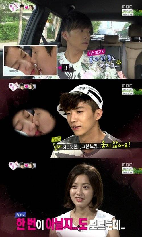 The best: wooyoung and park se young really dating sim