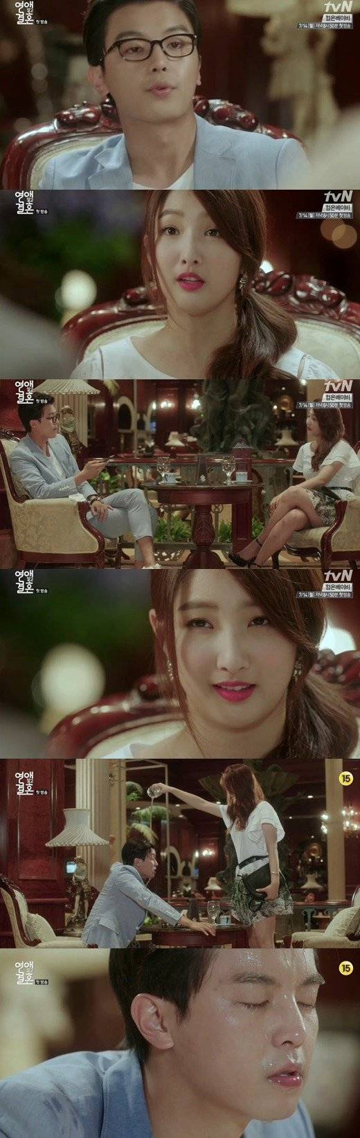 4minute's Jihyun makes a splash for her cameo on the first episode of 'Marriage, Not Dating'