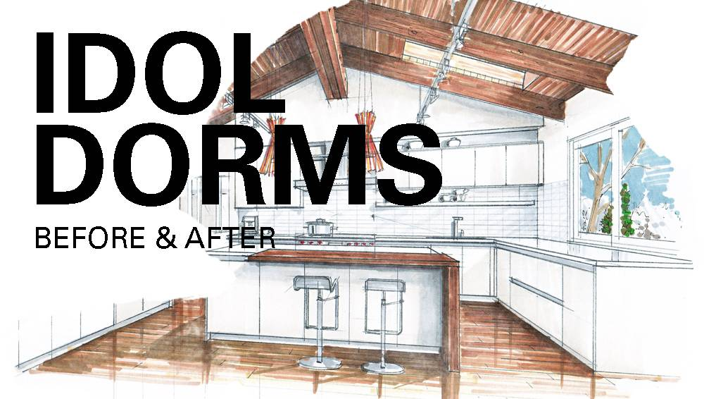 Idol Dorms Before And After Allkpop Com
