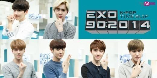 EXO, EXO-K, EXO-M
