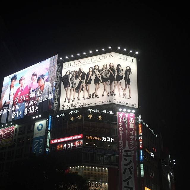 Lorde indirectly greets Girls' Generation in Japan