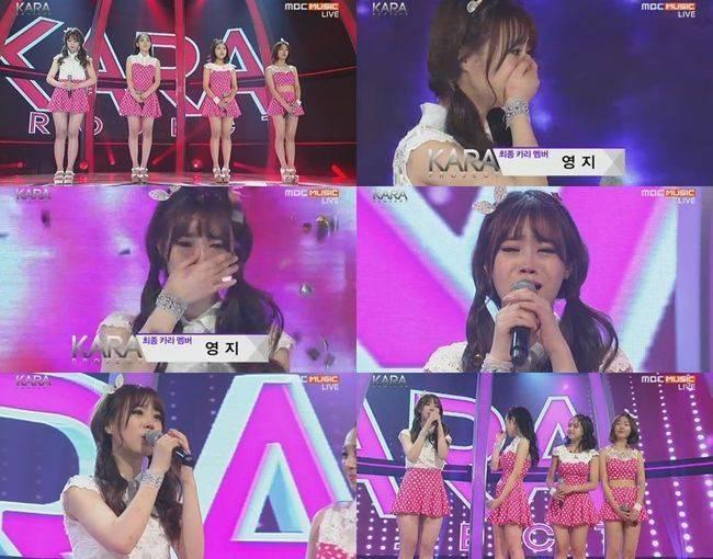Kara Names Members as The New Member of Kara