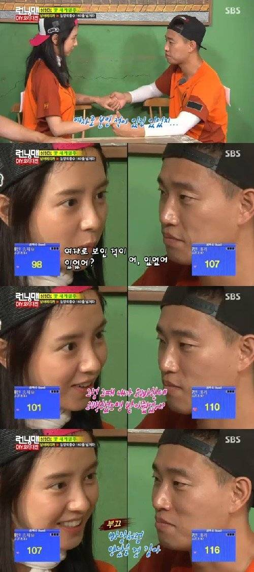 is jihyo and gary really dating 25 things you might have forgotten about running man updated on haha and jongkook were paired with song ji hyo before gary no one really says 'no' to the.
