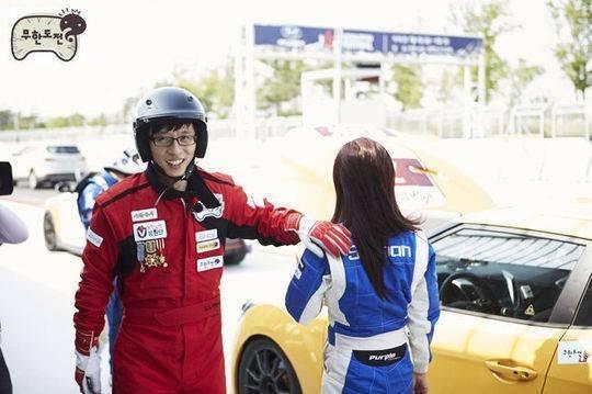 Yoo In Suk Gallery: Yoo Jae Suk Crashes Car During Practice For 'Korea Speed