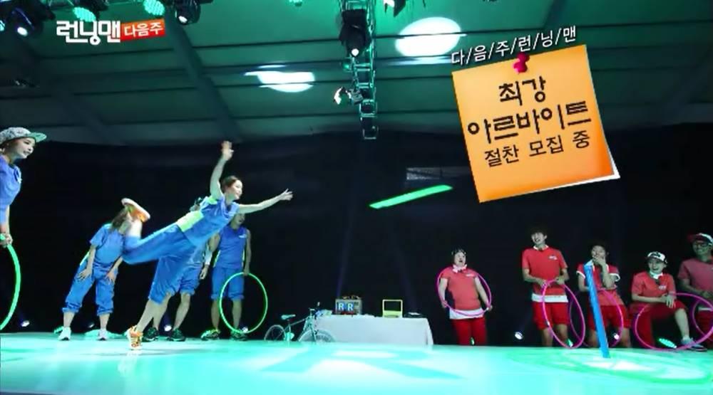 miss A, Fei, Baek Ji Young, Hong Jin Young