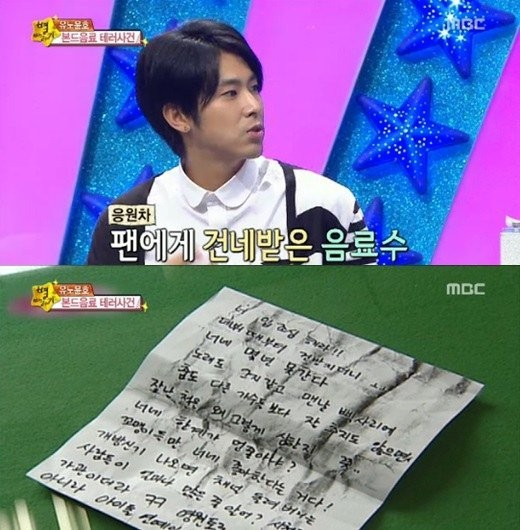 Yunho goes into detail about his experience with a poisoned