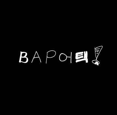 BAP,Zelo