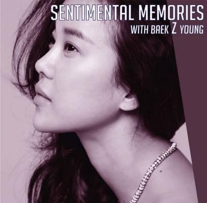 Baek-Ji-Young