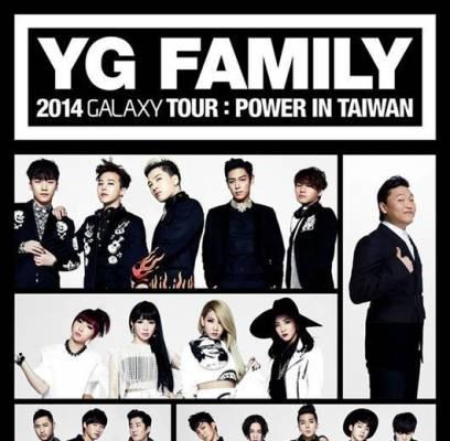 2NE1,Big-Bang,Psy,Epik-High,winner