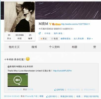 Luhan and yoona dating seung 1
