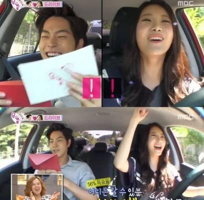 Girls-Day,Yura,trouble-maker,hong-jong-hyun