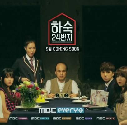 Hyunyoung,Dohee,Ken,Dongjun