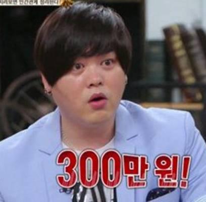 Moon-Hee-Jun,Yoo-Jae-Suk