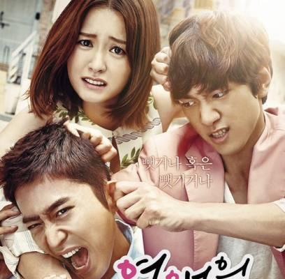 Shinhwa,Eric,jung-yoo-mi,sung-joon,sung-joon