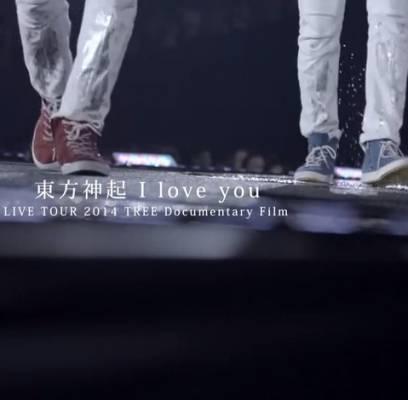 TVXQ,Yunho,Changmin