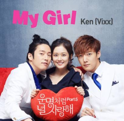 Ra ost dating agency mp3 8