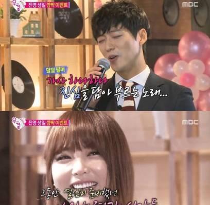 nam goong min and hong jin young dating Jung joon young & jung yoo mi couple jang woo young & park se young couple nam goong min & hong jin young couple.