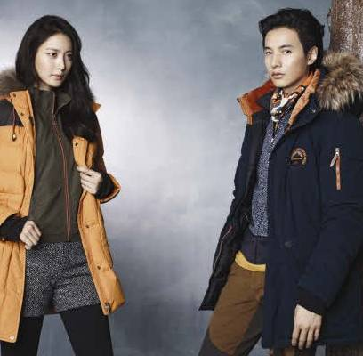 won-bin,kim-soo-hyun-yoo-ri-el