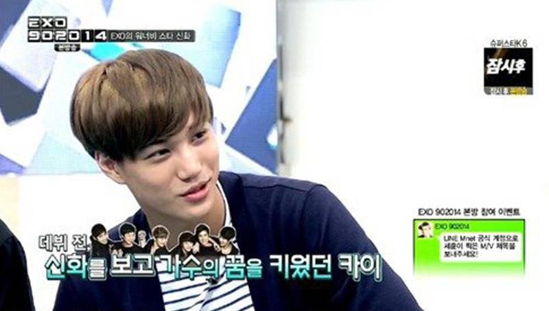 EXO, Kai, Shinhwa, S.M.ROOKIES