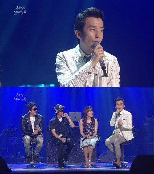 Epik High, Tablo, DJ Tukutz, Younha, Yoo Hee Yeol