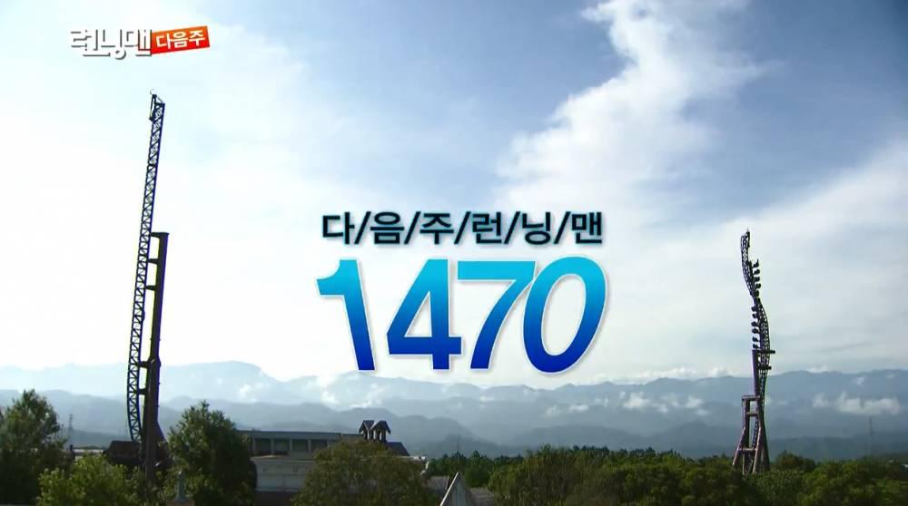 Kim-Tae-Woo,2AM,Seulong,Ailee,skull,lee-sung-jae,song-eun-yi