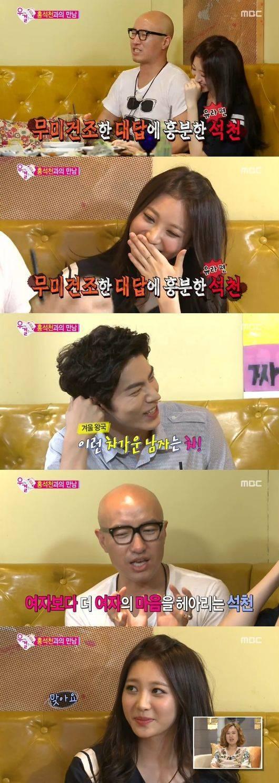 Hong Suk Chun gets between Yura and Hong Jong Hyun on 'We