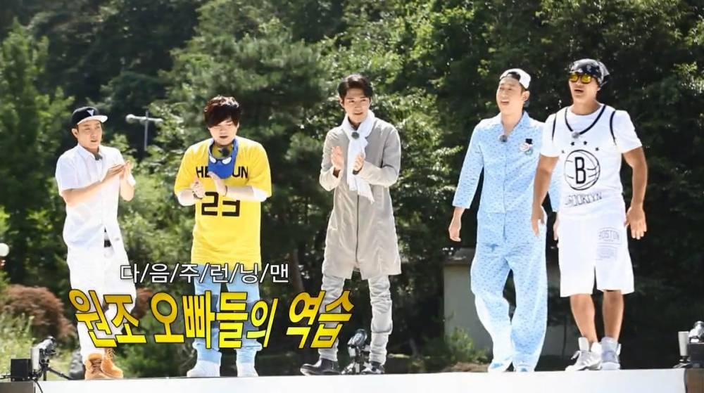 H.O.T, Moon Hee Jun, Sechskies, Eun Ji Won, g.o.d, Danny Ahn, EXO, Sehun, Kai, SHINee, Taemin, SISTAR, Soyu, NRG, Chun Myung Hoon