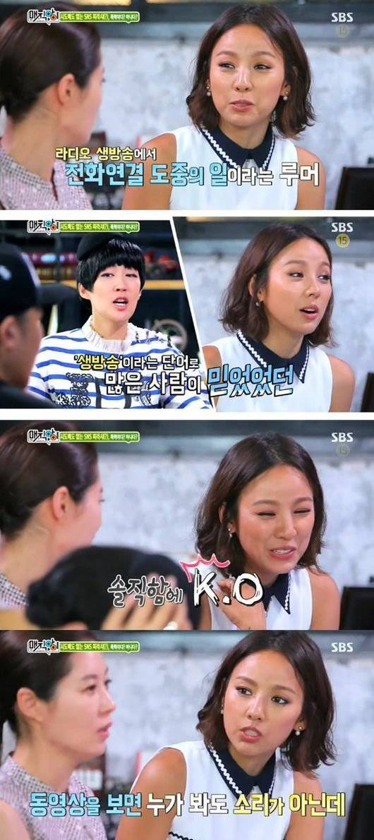 rain and hyori dating