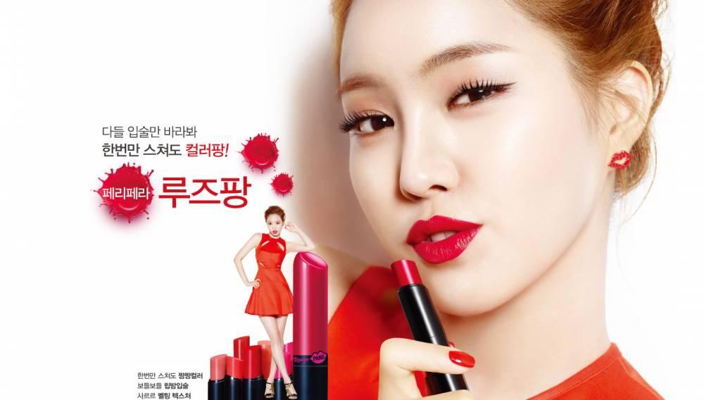 A Pink's Na-Eun is gorgeous in 'Rouge Pang' and 'Lumi Pang