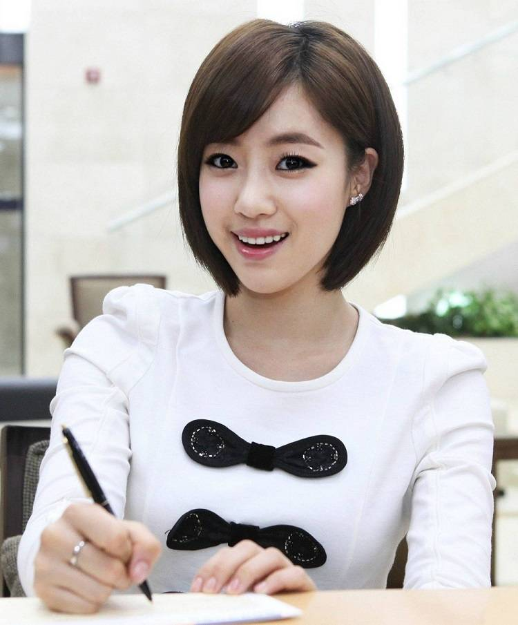 Endless love hwang jung eum dating 2