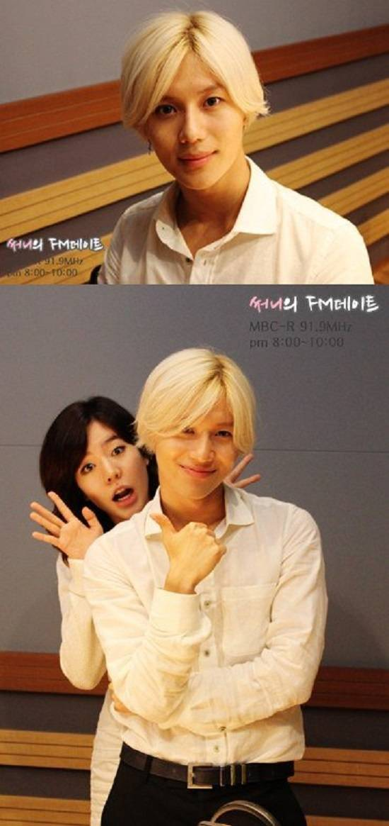 Taemin dating