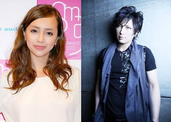 Gackt dating ayumi, hustler asian fever cyberskin stroker
