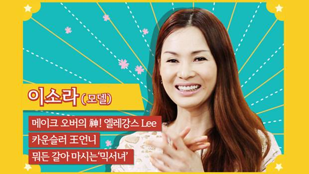 Lee So Ra reported to be leaving the cast of 'Roommate'