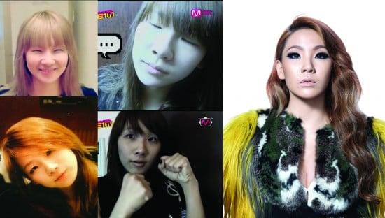 Park Bom's Plastic Surgery - YouTube