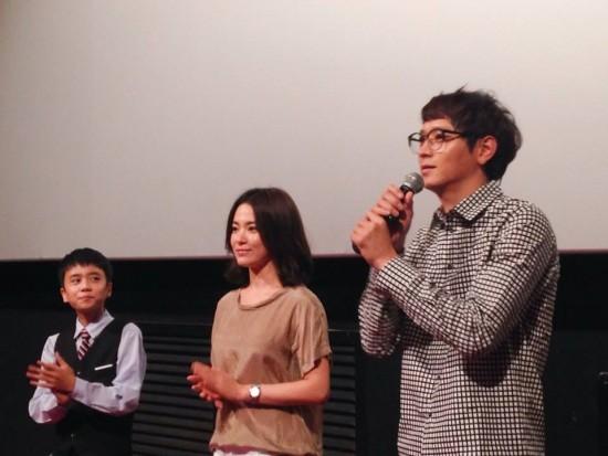 Song Hye Kyo Kang Dong Won And Jo Sung Mok Look Like One