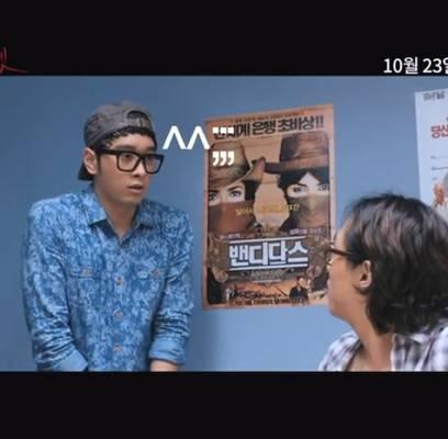 god,2PM,Chansung,Go-Jun-Hee,yoon-kye-sang-