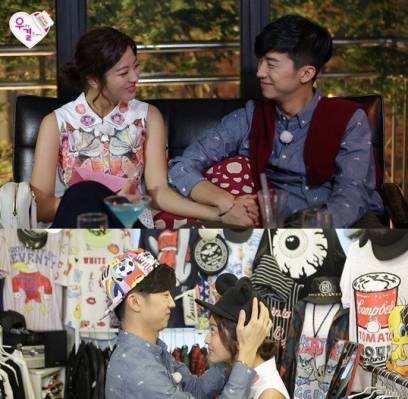 park se young and wooyoung dating Characters park seyoung jang wooyoung gil eunhye jeon soojin with 33 chapters, 9 votes, 418 subscribers, 29570 views, 424 comments, 103358 words status completed, subscribers only the simple life of park seyoung and jang wooyoung was about to collide when they were paired as a couple on wgm.