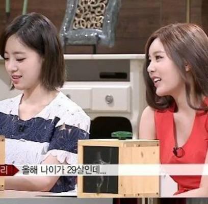 Eunjung,T-ara,Eunjung,Qri