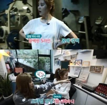 Girls-Generation,Taeyeon,Tiffany,Seohyun,taetiseo